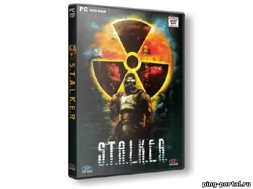 Серия аудиокниг stalker